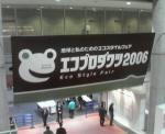 20061215101047